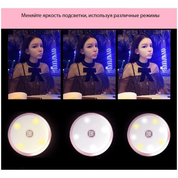 28398 - Внешняя подсветка/ мини-прожектор для смартфона Remax Selfie Spot Light: 8 светодиодов, 9 режимов работы