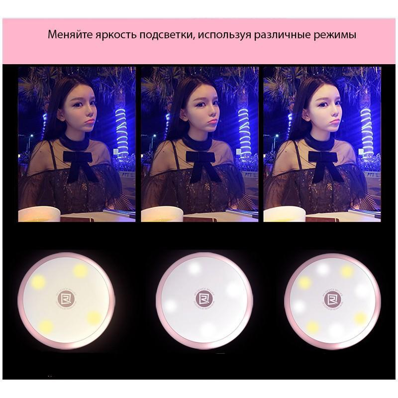 Внешняя подсветка/ мини-прожектор для смартфона Remax Selfie Spot Light: 8 светодиодов, 9 режимов работы 205302