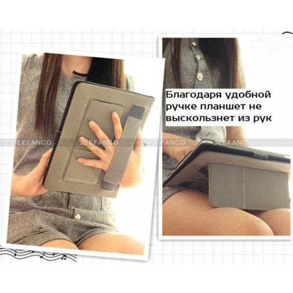 28440 - Стильный кожаный чехол iPcase от Jeefanco для iPad mini 4