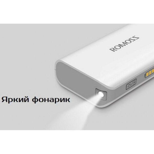 28633 - Компактный Power Bank Romoss Sense 2S - 5 000 мАч, индикатор заряда, фонарик