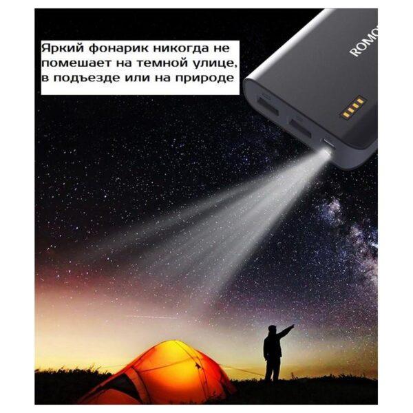 28644 - Универсальный мощный Power Bank Romoss Sense X - 10 000 мАч, 2 х USB, индикатор заряда, 5V/9V/12V, фонарик