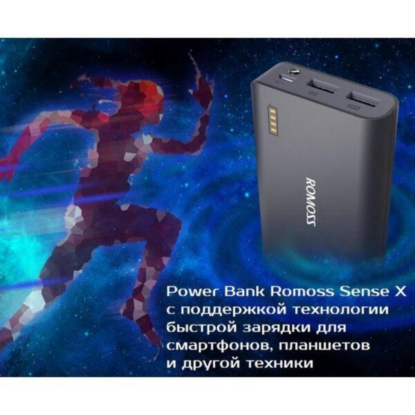 28647 - Универсальный мощный Power Bank Romoss Sense X - 10 000 мАч, 2 х USB, индикатор заряда, 5V/9V/12V, фонарик