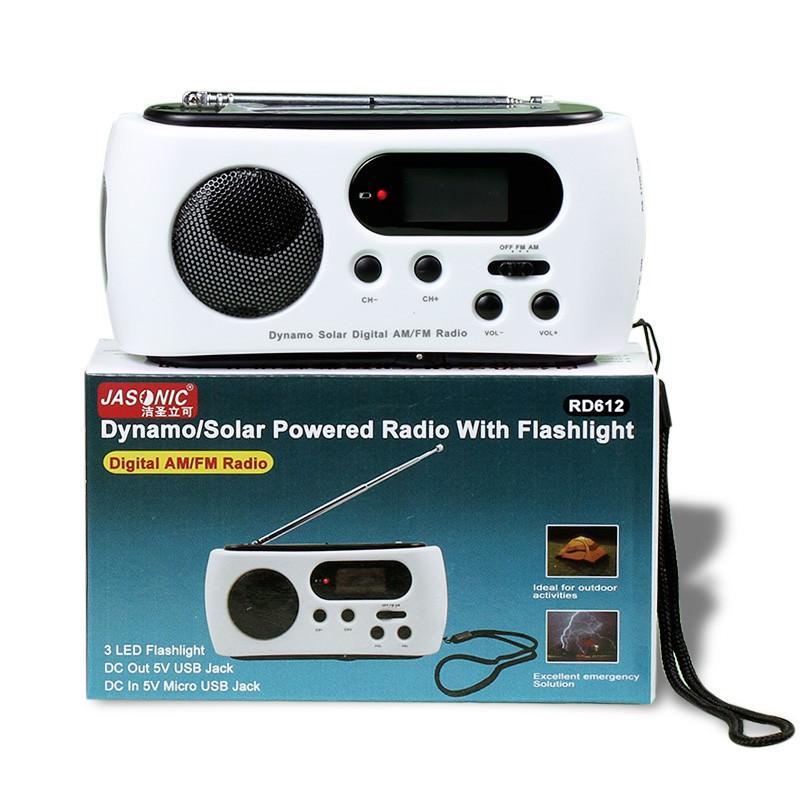 Радиоприемник-зарядное Road 612 с динамо-машиной и солнечной батареей + фонарик : 3 способа питания 205543