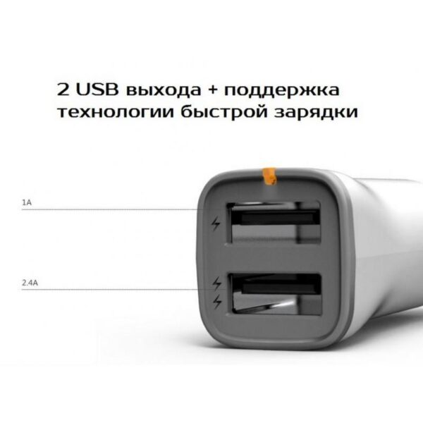 28666 - Автомобильное зарядное устройство ROMOSS AU12 - 12 Вт, 2 х USB, макс. 2.4А