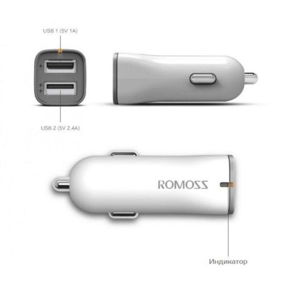 28668 - Автомобильное зарядное устройство ROMOSS AU12 - 12 Вт, 2 х USB, макс. 2.4А