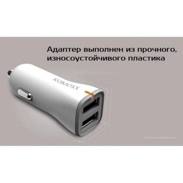 28669 - Автомобильное зарядное устройство ROMOSS AU12 - 12 Вт, 2 х USB, макс. 2.4А