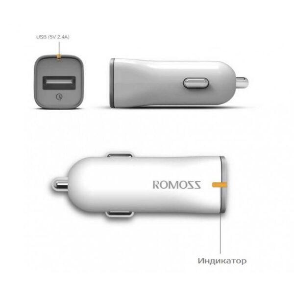 28676 - Автомобильное зарядное устройство ROMOSS AU15 - 15 Вт, USB, макс. 2.4А, 5V / 9V / 12V