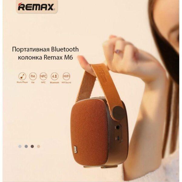 28701 - Портативная Bluetooth колонка Remax M6: 5Вт, гарнитура, 6 часов непрерывной работы, Bluetooth 4.1, NFS, iOS/ Android
