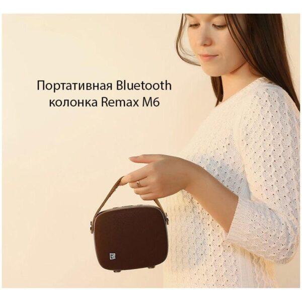28707 - Портативная Bluetooth колонка Remax M6: 5Вт, гарнитура, 6 часов непрерывной работы, Bluetooth 4.1, NFS, iOS/ Android