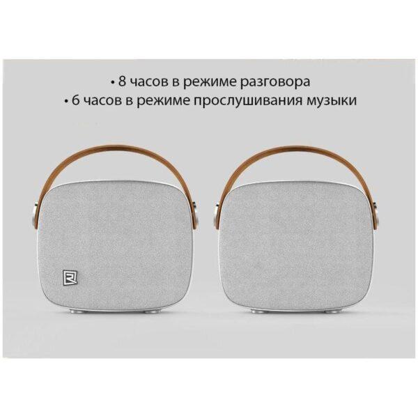 28708 - Портативная Bluetooth колонка Remax M6: 5Вт, гарнитура, 6 часов непрерывной работы, Bluetooth 4.1, NFS, iOS/ Android