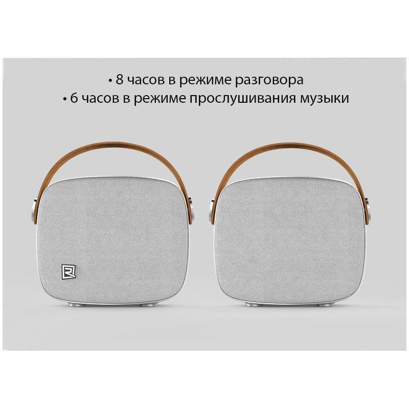 Портативная Bluetooth колонка Remax M6: 5Вт, гарнитура, 6 часов непрерывной работы, Bluetooth 4.1, NFS, iOS/ Android 205585
