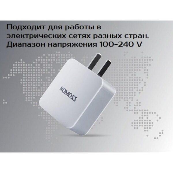 28714 - Адаптер питания Romoss AC10 с поддержкой технологии быстрой зарядки QC2.0 - 5V 2.1A, 9V 1.5A, 12V 1.2A