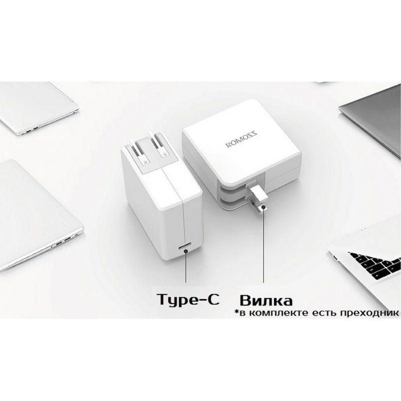 Адаптер питания Romoss AC29 Type-C для Apple MacBook – 5V 3A, 9V 2A, 14.5V 2A 205600