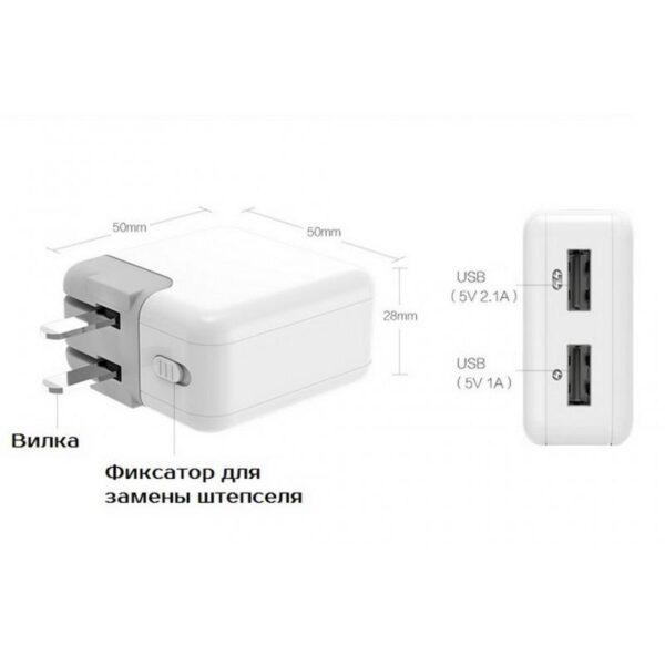 28752 - Адаптер питания Romoss AC12S на два выхода USB