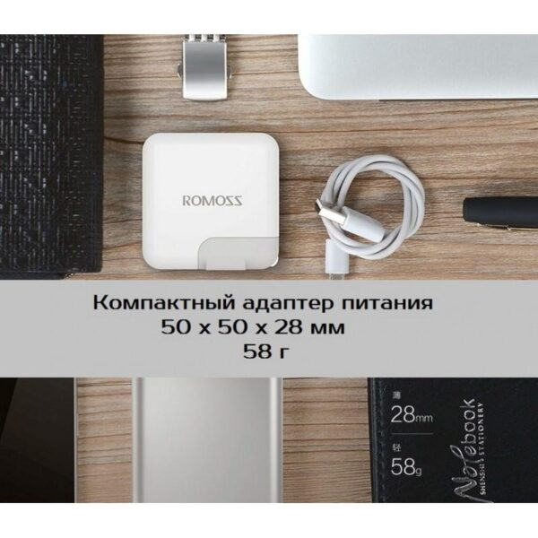 28753 - Адаптер питания Romoss AC12S на два выхода USB
