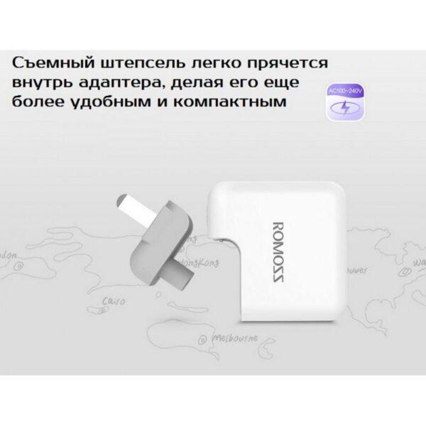 28755 - Адаптер питания Romoss AC12S на два выхода USB