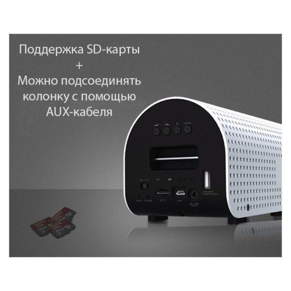28770 - Портативная Bluetooth колонка-Power Bank Remax H1: 5Вт, гарнитура, 8800 мАч, Bluetooth 4.0, NFS, AUX-кабель, Micro SD