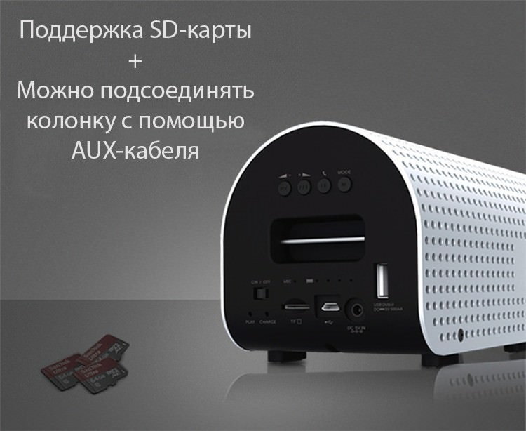 28770 - Портативная Bluetooth колонка-Power Bank Remax H1: 5Вт, гарнитура, 8800 мАч, Bluetooth 4.0, NFS, AUX-кабель, Micro SD