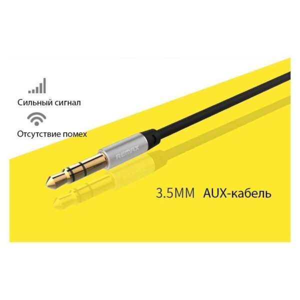 28771 - Портативная Bluetooth колонка-Power Bank Remax H1: 5Вт, гарнитура, 8800 мАч, Bluetooth 4.0, NFS, AUX-кабель, Micro SD
