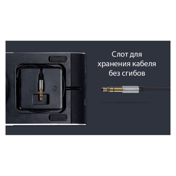 28772 - Портативная Bluetooth колонка-Power Bank Remax H1: 5Вт, гарнитура, 8800 мАч, Bluetooth 4.0, NFS, AUX-кабель, Micro SD