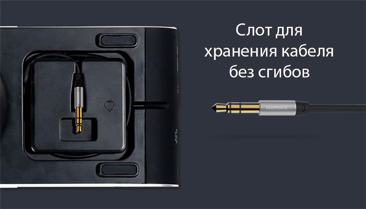 28772 - Портативная Bluetooth колонка-Power Bank Remax H1: 5Вт, гарнитура, 8800 мАч, Bluetooth 4.0, NFS, AUX-кабель, Micro SD