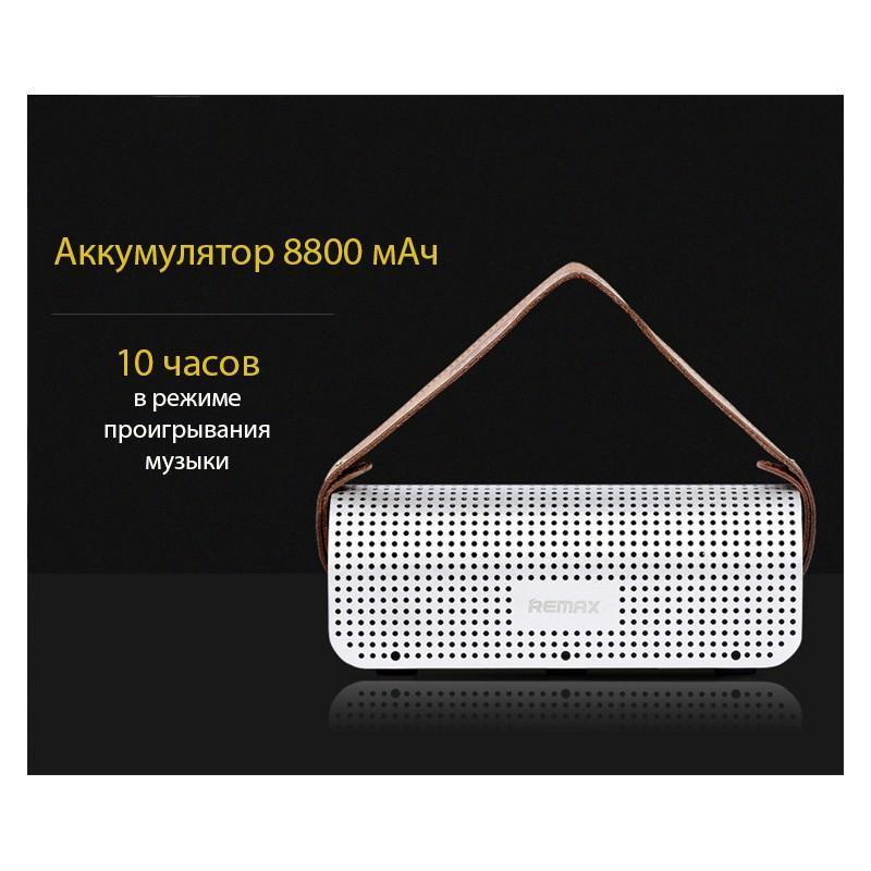 Портативная Bluetooth колонка-Power Bank Remax H1: 5Вт, гарнитура, 8800 мАч, Bluetooth 4.0, NFS, AUX-кабель, Micro SD 205642