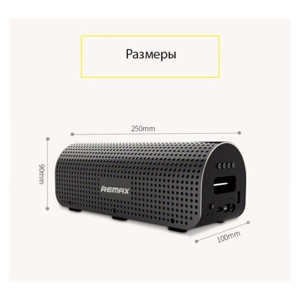 28778 - Портативная Bluetooth колонка-Power Bank Remax H1: 5Вт, гарнитура, 8800 мАч, Bluetooth 4.0, NFS, AUX-кабель, Micro SD