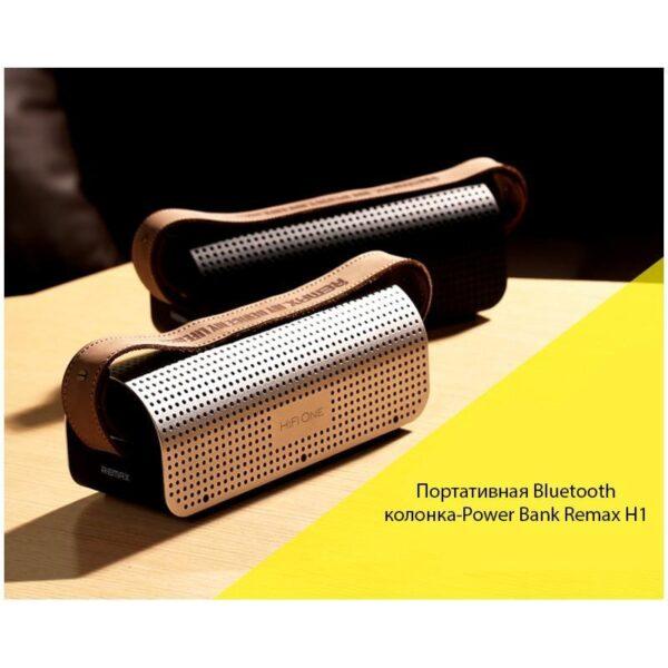 28780 - Портативная Bluetooth колонка-Power Bank Remax H1: 5Вт, гарнитура, 8800 мАч, Bluetooth 4.0, NFS, AUX-кабель, Micro SD