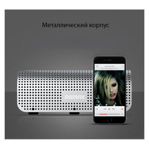 28784 - Портативная Bluetooth колонка-Power Bank Remax H1: 5Вт, гарнитура, 8800 мАч, Bluetooth 4.0, NFS, AUX-кабель, Micro SD