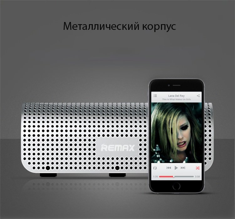 28784 - Портативная Bluetooth колонка-Power Bank Remax H1: 5Вт, гарнитура, 8800 мАч, Bluetooth 4.0, NFS, AUX-кабель, Micro SD