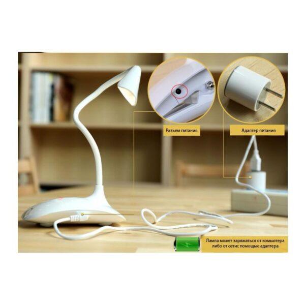 28816 - Гибкая настольная LED лампа Remax Milk: 50000 часов, 120 люмен