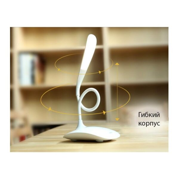 28832 - Гибкая настольная LED лампа Remax Milk: 50000 часов, 120 люмен