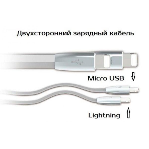 28841 - Зарядный гибридный кабель Romoss Rolink Hybrid - Lightning + Micro USB