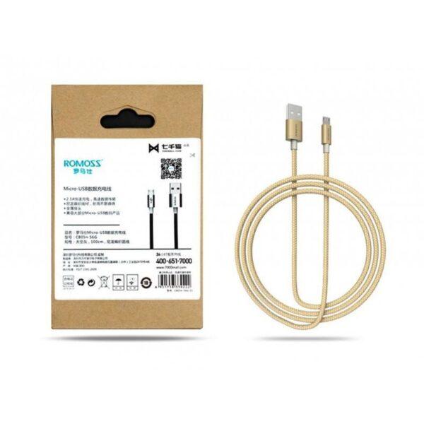 28906 - Зарядный кабель Romoss CB05N с интерфейсом USB / Micro USB