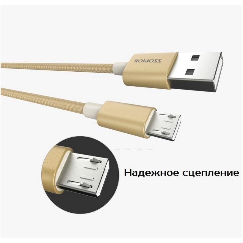Зарядный кабель Romoss CB05N с интерфейсом USB / Micro USB 205782