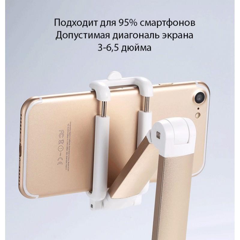 Мульти-держатель для смартфона REMAX: металлический корпус, присоска, трехуровневая регулировка 205759