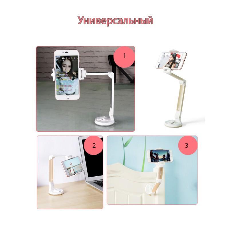 Мульти-держатель для смартфона REMAX: металлический корпус, присоска, трехуровневая регулировка 205761