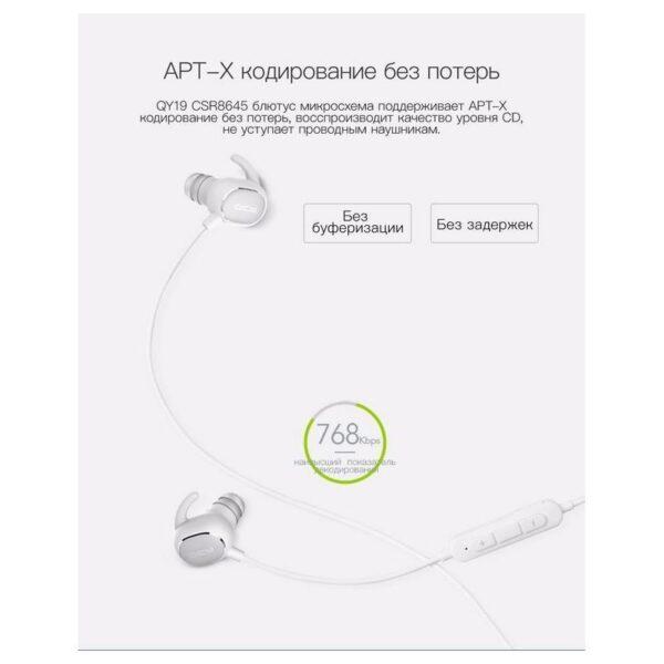 28937 - Bluetooth гарнитура QCY QY19 - Apt-X, IPx4, крепления ear hook, 6 часов прослушивания музыки
