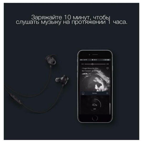 28938 - Bluetooth гарнитура QCY QY19 - Apt-X, IPx4, крепления ear hook, 6 часов прослушивания музыки