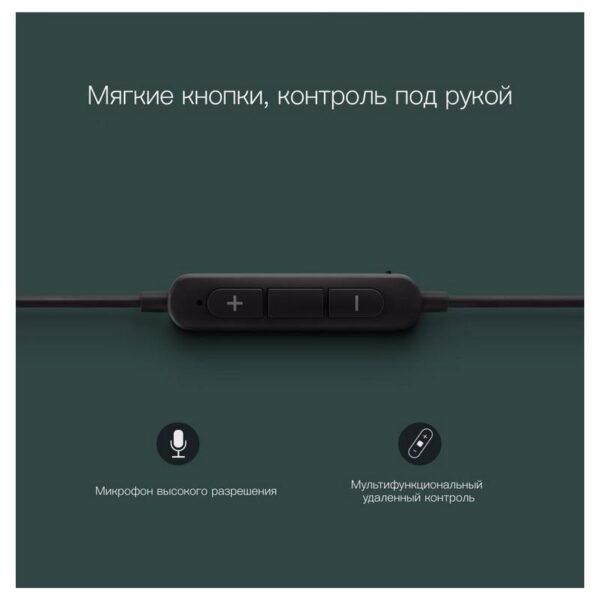 28941 - Bluetooth гарнитура QCY QY19 - Apt-X, IPx4, крепления ear hook, 6 часов прослушивания музыки
