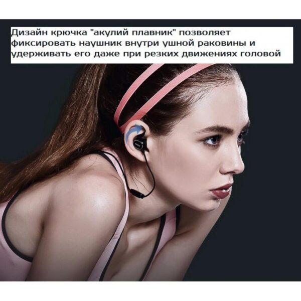 28943 - Bluetooth гарнитура QCY QY19 - Apt-X, IPx4, крепления ear hook, 6 часов прослушивания музыки