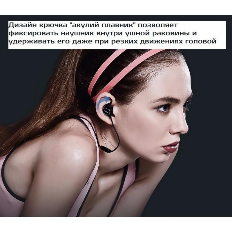 Bluetooth гарнитура QCY QY19 – Apt-X, IPx4, крепления ear hook, 6 часов прослушивания музыки 205797
