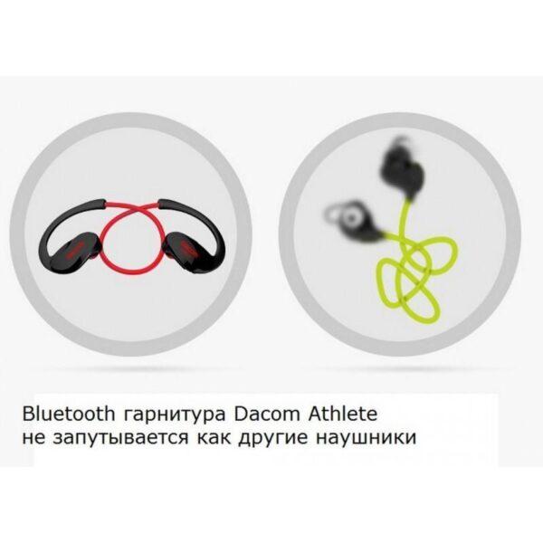 28973 - Bluetooth гарнитура Dacom Athlete - NFS, шумоподавление, до 8 часов непрерывной работы