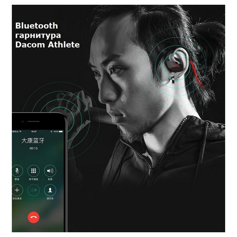 28974 - Bluetooth гарнитура Dacom Athlete - NFS, шумоподавление, до 8 часов непрерывной работы