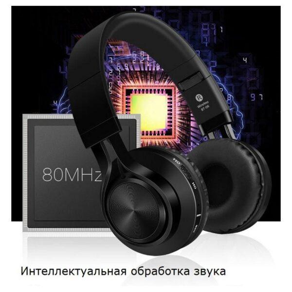 29006 - Складные наушники Sound Intone BT-06 - Bluetooth 4.0, 3.5 мм аудио, Micro SD, FM-радио, шумоподавление, Hi-Fi звук