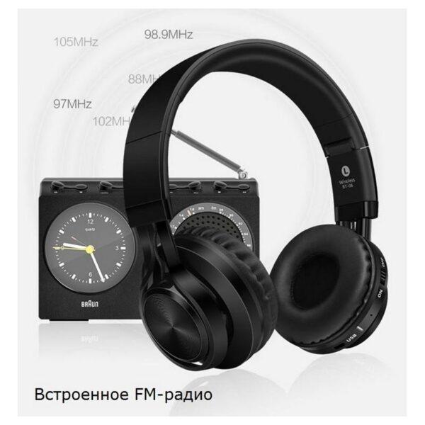 29009 - Складные наушники Sound Intone BT-06 - Bluetooth 4.0, 3.5 мм аудио, Micro SD, FM-радио, шумоподавление, Hi-Fi звук