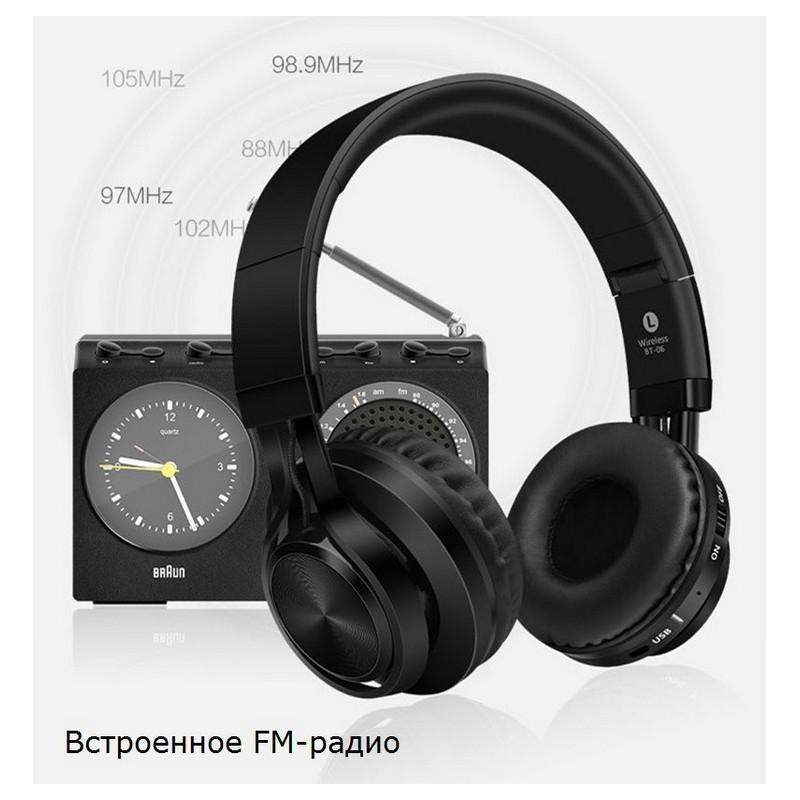 Складные наушники Sound Intone BT-06 – Bluetooth 4.0, 3.5 мм аудио, Micro SD, FM-радио, шумоподавление, Hi-Fi звук 205862