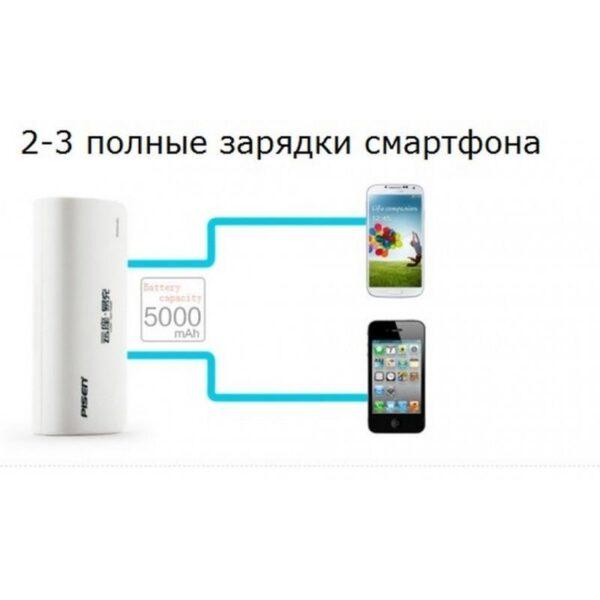 29026 - Многофункциональное устройство Pisen Cloud 4 в 1 - Power Bank 5000 мАч, Wi-Fi роутер, репитер, облачное хранилище