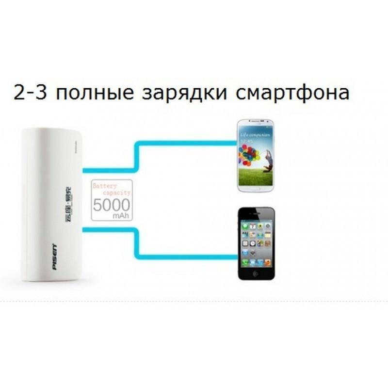 Многофункциональное устройство Pisen Cloud 4 в 1 – Power Bank 5000 мАч, Wi-Fi роутер, репитер, облачное хранилище 205875