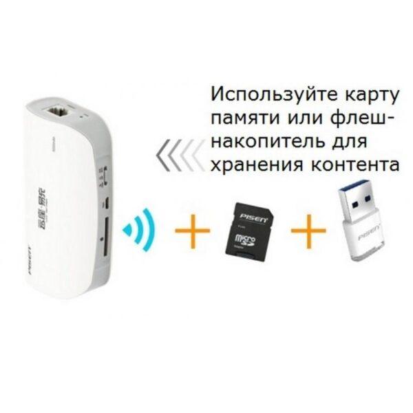 29029 - Многофункциональное устройство Pisen Cloud 4 в 1 - Power Bank 5000 мАч, Wi-Fi роутер, репитер, облачное хранилище